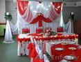все для свадебного зала