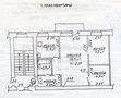 Продажа двухкомнатной квартиры в городе