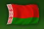 Беларусь Объявление